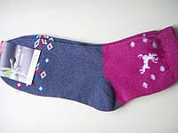 Носки женские махровые размер 36-40 Житомир