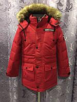 Зимняя куртка для мальчика  146/152 см