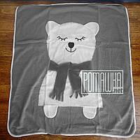 Вязаный с подкладкой + синтепон детский плед одеяло 90*80 для новорожденных малышей детей в коляску 4952 Серый