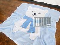 Вязаный с подкладкой + синтепон детский плед одеяло 90*80 для новорожденных малышей детей в коляску 4952 Голуб