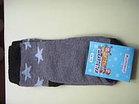 Носки зимние махровые детские, фото 1