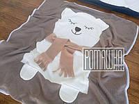 Вязаный с подкладкой + синтепон детский плед одеяло 90*80 для новорожденных малышей детей в коляску 4952 Корич
