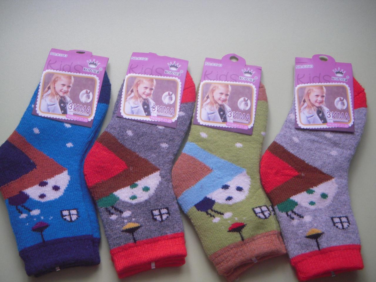 Носки зимние термо ангоровые детские