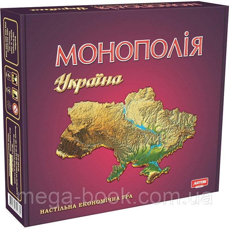 Монополия Украина