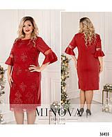 Женское Новогоднее платье , большого размера, очень красивое с вышивкой и люрекс Р-50-52, 54-56, 58-60 красное