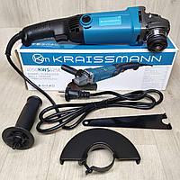 Болгарка (УШМ) Kraissmann 1050 KWS125E с регулятором оборотов