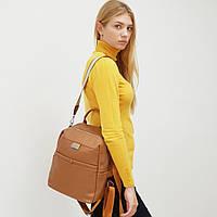 Рюкзак жіночий з натуральної шкіри міської коричневий, фото 1