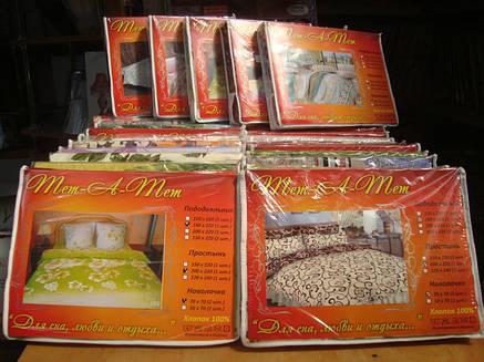 Семейный комплект постельного белья  Gold Delux B-545, фото 2