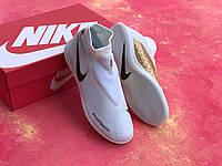 Футзалки Nike Phantom Vision Academy Dynamic Fit IC/найк фантом/футбольная обувь белые, фото 1
