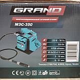 Верстат для заточування GRAND МЗС-350 ножів, свердел, гравер з гнучким валом, фото 8