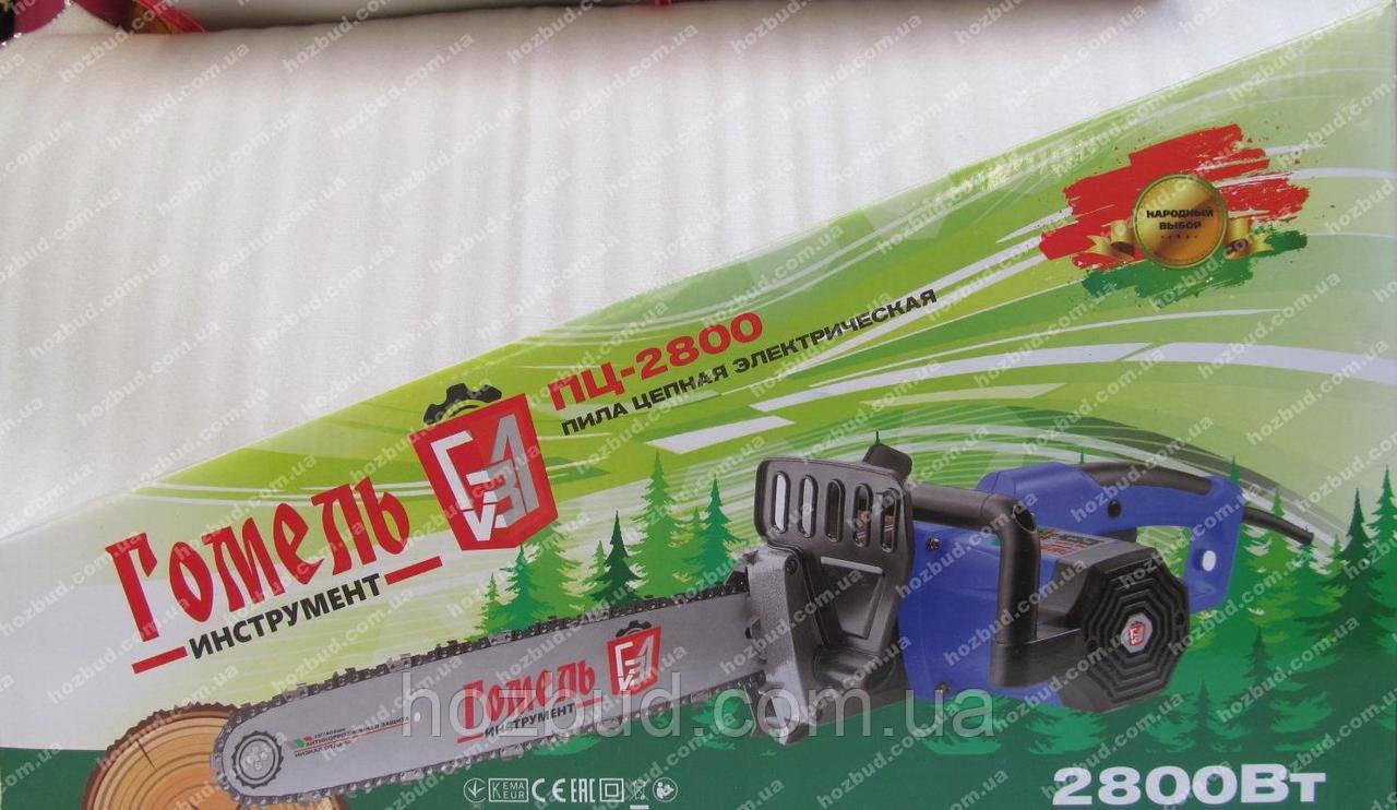Электропила Гомель ПЦ-2800 (2 шины, 2 цепи)