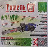 Электропила Гомель ПЦ-2800 (2 шины, 2 цепи), фото 2