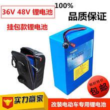 Аккумулятор литиевый для электровелосипеда 36В