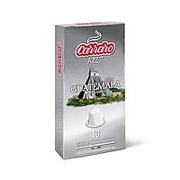 Кофе Nespresso Carraro Guatemala (в капсулах)
