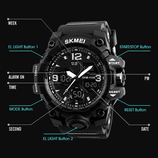 Часы skmei 1155 цена
