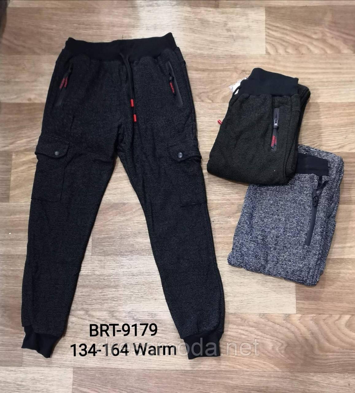 Спортивные брюки с начесом для мальчиков Glo-Story 134-164 р.р.