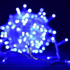 Гирлянда светодиодная нить ➤ 100 LED ➤ 10 м ➤ Світлодіодна гірлянда блакитна ➤ Гирлянда декоративная синяя