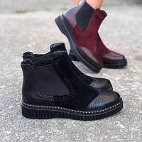 Ботинки женские без каблука Челси ZS0068