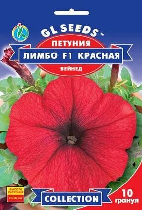 Петуния Лимбо Красная Вейнед F1 - 10 семян - Семена цветов, фото 2