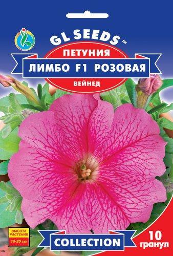 Петуния Лимбо Роуз Вейнед F1 - 10 семян - Семена цветов