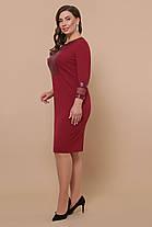Модное приталенное платье Большие размеры XL, XXL, XXXL, фото 2