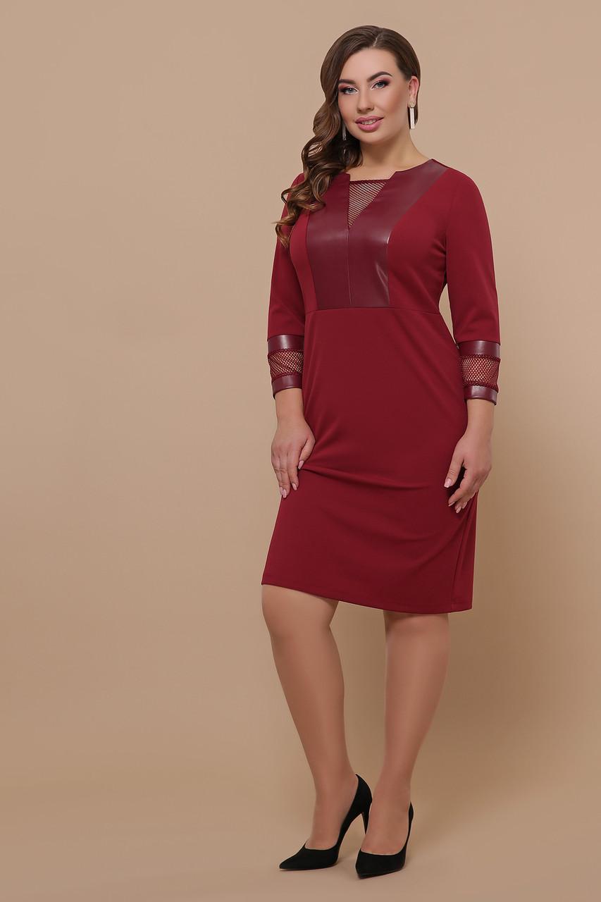 Модное приталенное платье Большие размеры XL, XXL, XXXL