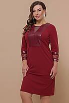 Модное приталенное платье Большие размеры XL, XXL, XXXL, фото 3