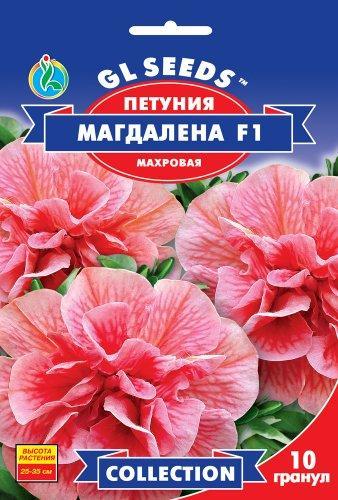 Петуния махровая Магдалена F1 - 10 семян - Семена цветов