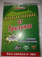 Клеева ловушка для вилову гризунів та комах (книжка)  мала 17*26 DRAGON