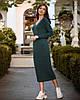 Платье женское миди из ангоры TM B&H АА/-0016 - Зеленый