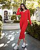 Платье женское миди из ангоры TM B&H АА/-0016 - Красный