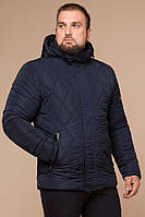 "Зимняя мужская куртка Braggart ""Dress Code"" синяя ромб"