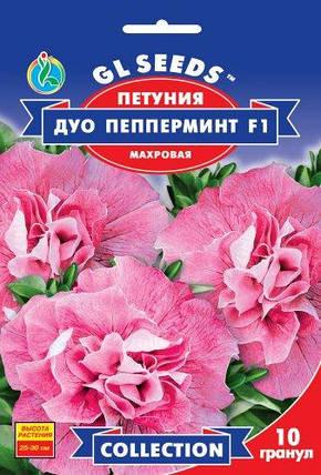 Петуния махровая Дуо Пепперминт F1 - 10 семян - Семена цветов, фото 2