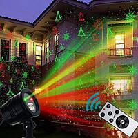 Уличный Лазерный Проектор Star Shower Lazer Light с новогодними рисунками, фото 1