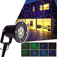 Лазерный проектор уличный новогодний, три цвета зеленый, красный и СИНИЙ
