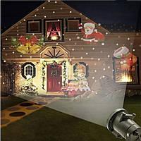 Уличный проектор LED GOBO LIGTE - 12 слайдов, фото 1