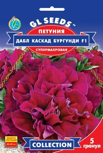 Петуния махровая Дабл Каскад Бургунди F1 - 5 семян - Семена цветов