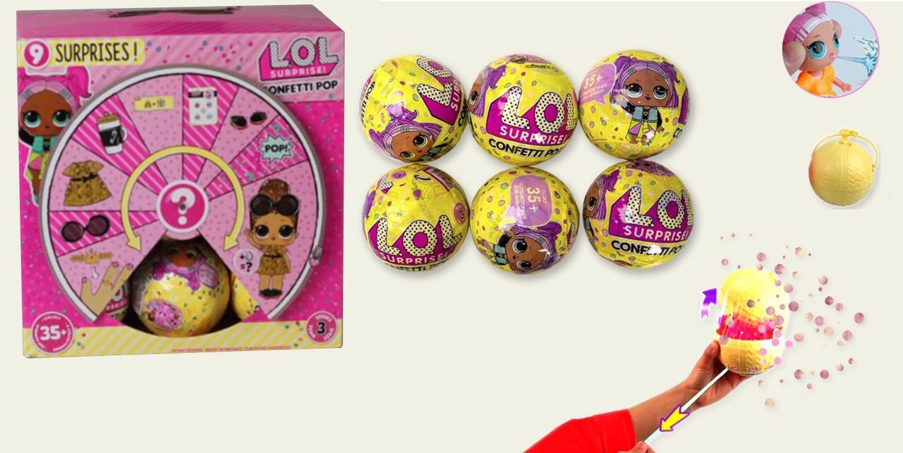 Лялька L.O.L. LOL Confetti Pop ZT9997 (12шт/3) 9 видів, хлопушка, п'є/плює, мін кол. в воді, 18 шт в боксі29,