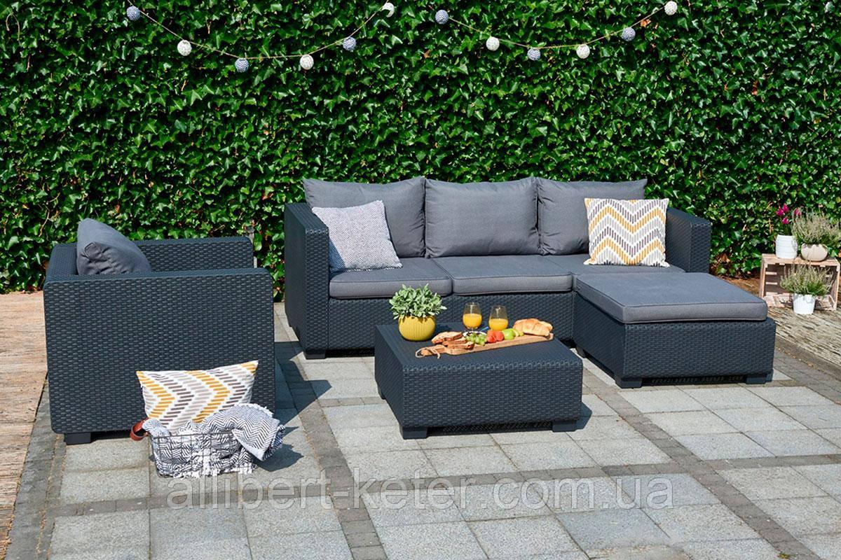 Набор садовой мебели Salta Lounge Set Graphite ( графит ) из искусственного ротанга ( Allibert by Keter )