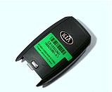 Сендер брелок ключа зажигания киа Соренто 3, KIA Sorento 2015-18 UM, 95440c5100, фото 2