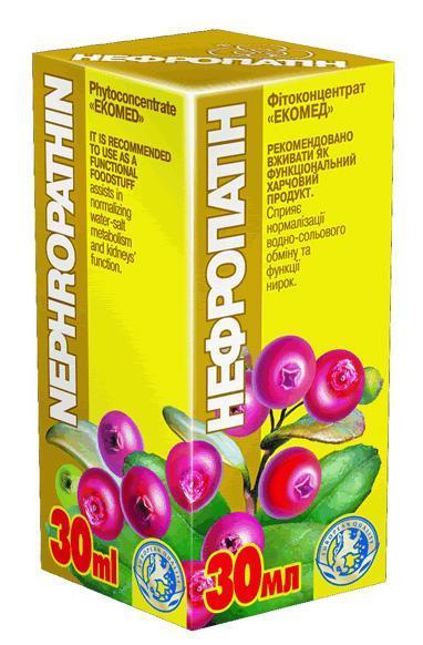 Нефропатин - сприяє нормалізації функцій нирок і забезпечує нормалізацію аналізів сечі Екомед, 30мл