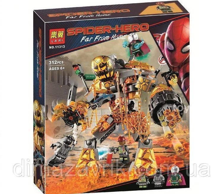"""Конструктор Bela 11313 (Аналог Lego Super Heroes 76128) """"Бой с Расплавленным Человеком"""" 312 деталей"""