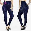 Джеггинсы женские на меху под джинс. Высокий пояс, корсет. 42-46 р