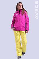 Горнолыжная куртка женская распродажа Avecs  малиновый 46 (L)