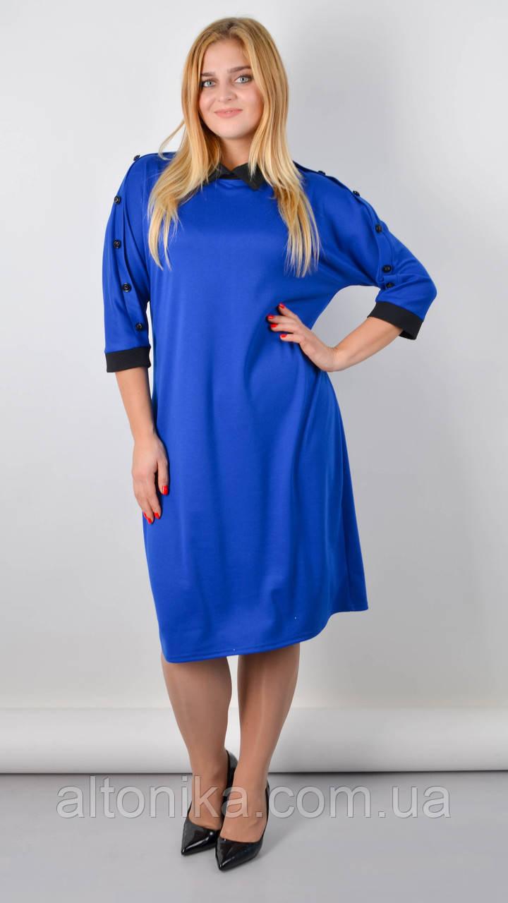 Доротея. Женское платье большого размера. 50-52, 54-56