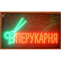 """Светодиодная вывеска """"ПЕРУКАРНЯ""""55x35 см"""