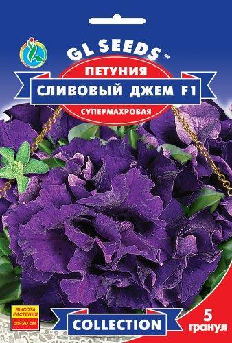 Петуния махровая Сливовый джем F1 - 5 семян - Семена цветов