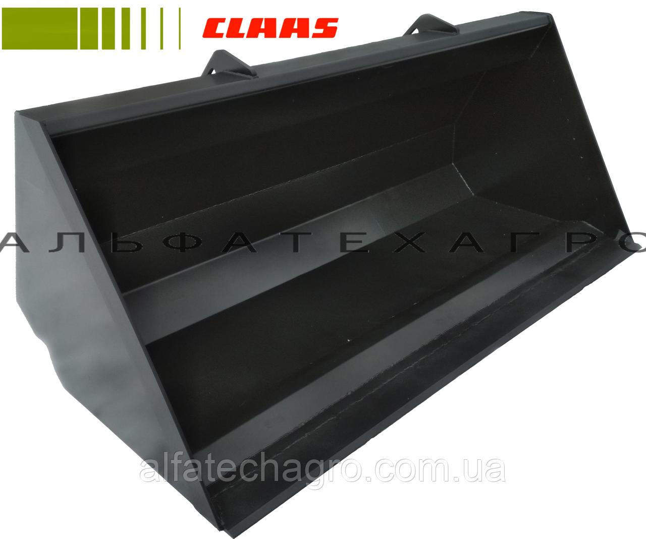 Ковш на навантажувач Claas