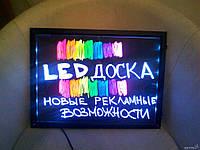 LED доска 50*70 рекламная диодная доска