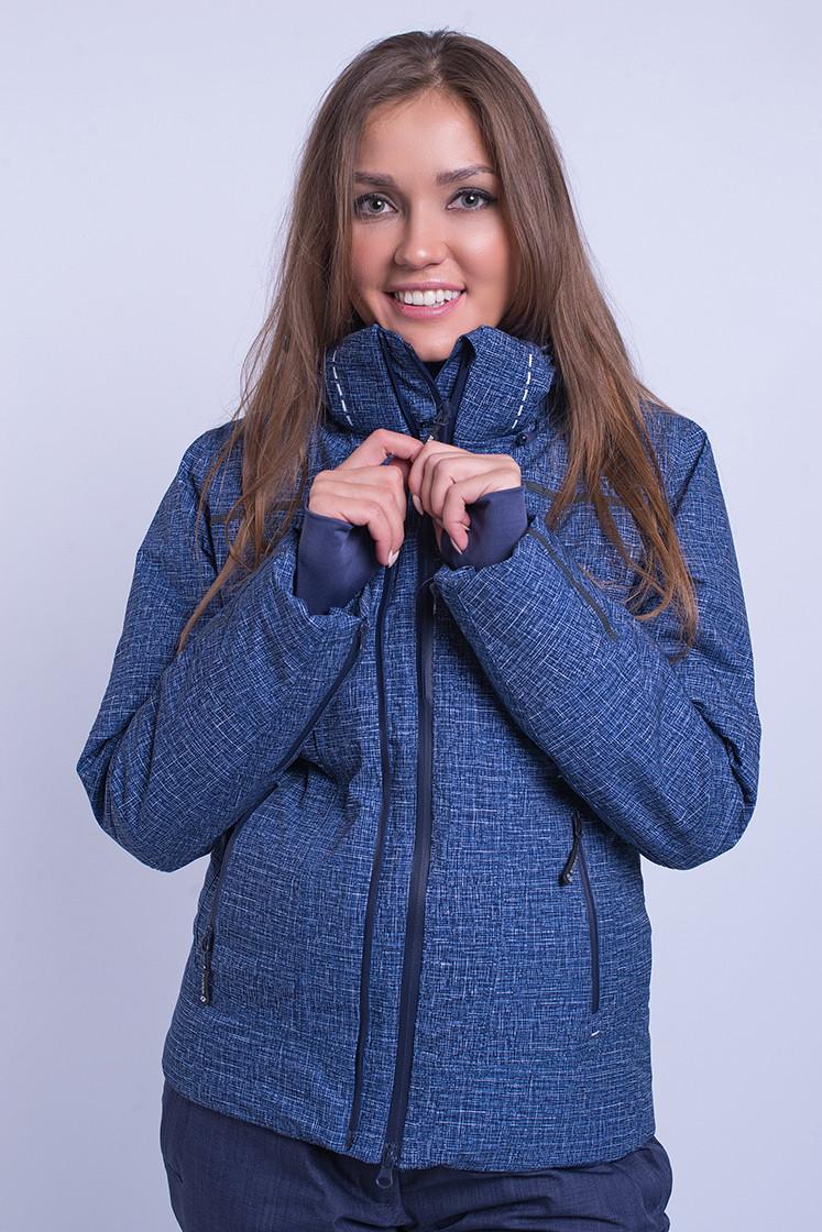 Горнолыжная куртка женская Avecs 8683 тёмно-синий